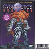 DVD : Cybernetics Guardian