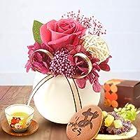ギフト プレゼント 敬老の日 和風プリザーブドフラワー 花とセット 和菓子ギフト (マダムポット・白)