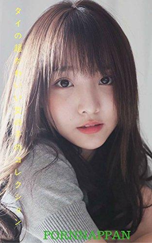 Super Cute Japanese Girl