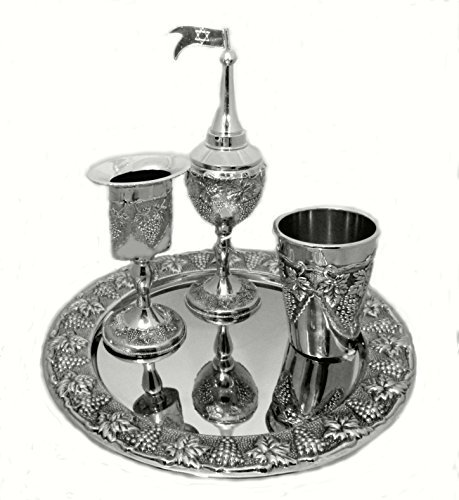 Havdallah Set (Set Havdalah) for the Shabbat Engraving of Grapes and Vine, Nickel by Avi