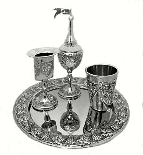 Havdallah Set (Set Havdalah) for the Shabbat Engraving of Grapes and Vine, Nickel