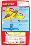 Ultraman Tiga guts wing set