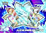 Pokemon TCG: Alolan Sandslash-GX Box | 4 Booster