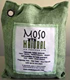Air Purifying Bag Size: 8.5'' H x 7.5'' W x 2.5'' D, Color: Green