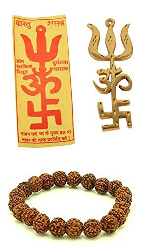 Rudraksha Bracelet Odishabazaar Trishakti Yantra Swastik Om Trishul