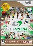 """DECA SPORTA (デカスポルタ) Wiiでスポーツ""""10""""種目! ハドソン・ザ・ベスト"""