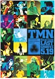 final live LAST GROOVE 5.19 [DVD]