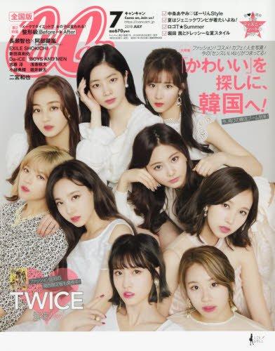 CanCam(キャンキャン) 2018年 07 月号 [雑誌]