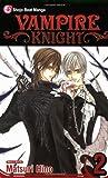"""""""Vampire Knight - v. 2"""" av Matsuri Hino"""
