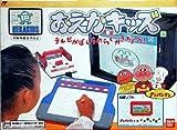 Oeka Kids: Anpanman to Oekaki Shiyou!!, Famicom Japanese NES Import