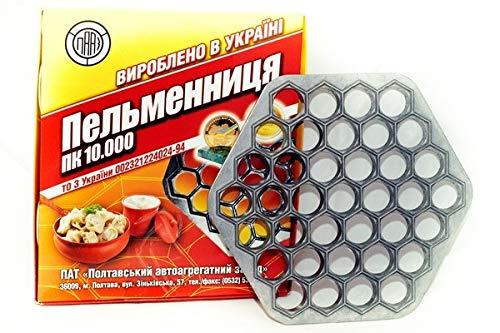 Price comparison product image Pelmeni maker Pelmeni mold Pelmeni form Ravioli Maker Meat Pelmeni Dumplins Mold Pasta Form Pelmeni maker Pelmeni Ravioli Meat Dumplings