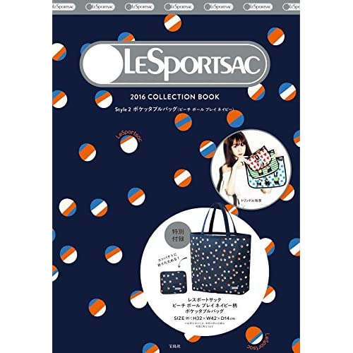 LESPORTSAC 2016 COLLECTION BOOK Style2 画像