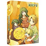 EMOTION the Best 絶対少年 DVD-BOX