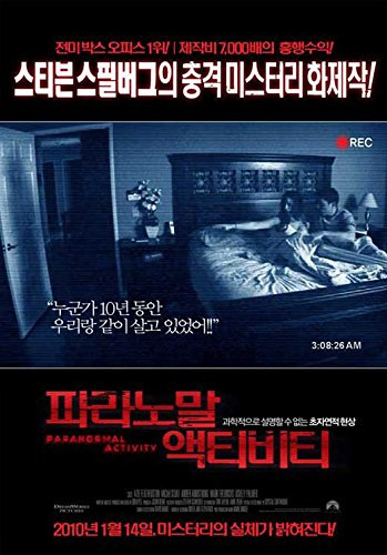 Paranormal Activity (Korean ) POSTER (11'' x 17'') by Poster & Prints