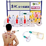 Kangzhu Chinese Traditional Biomagnetic Vacuum Cupping Therapy Set (12 cups)
