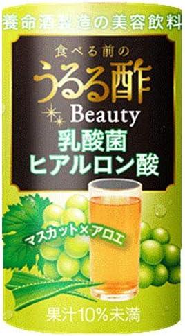 養命酒 食べる前のうるる酢ビューティー マスカット&アロエ味 125mlカートカン×18本入×(2ケース)