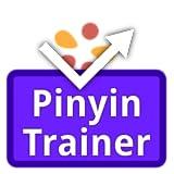 Chinese Pinyin Audio Trainer