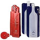 iNeibo Reusable Foldable ,Flexible, Wine Bag for Wine to Go 750ml - Includes Wine Bottle Carrying Case & Collapsible Filling Funnel ¨C Bonus Climbing Hook (2pk)
