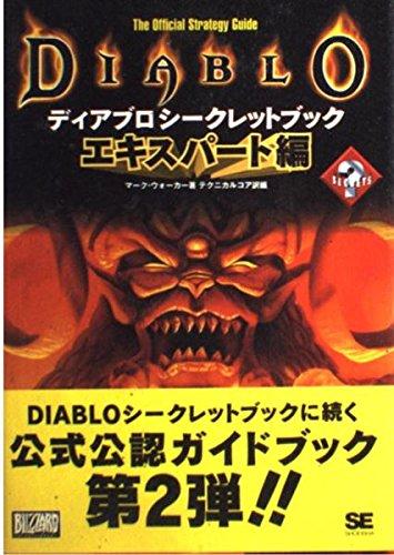 Diablo Review - 7