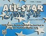 All Star Sports Pak, Shinichi Suzuki, 0769260020