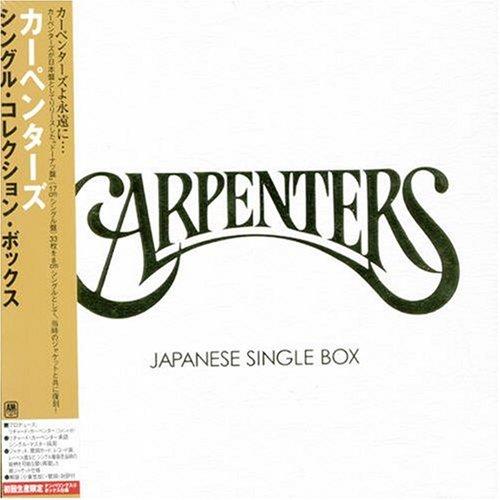 カーペンターズ / シングル・コレクション・ボックス(限定盤)