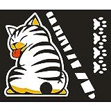 PERIWIN Car Wiper Sticker, Lovely Shake Tail Cartoon Cat Car Styling Rear Windscreen Wiper Sticker Decor - White