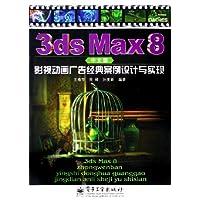 http://ec4.images-amazon.com/images/I/51gGvlAkNgL._AA200_.jpg