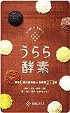 酵素サプリ うらら酵素 ダイエットサプリ 代謝アップ 60粒入1ヶ月分 日本製 (単品)