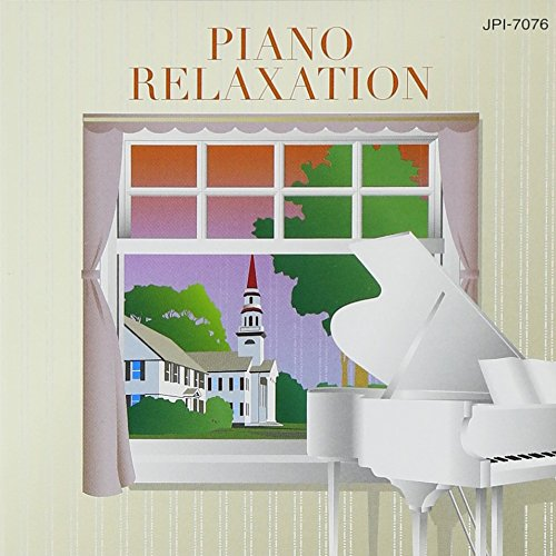 窓辺のピアノ(6) 愛の鐘 B001TLBRHY