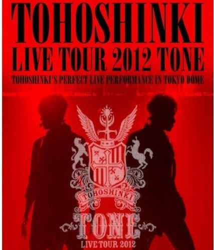 Kpop DVD, Dong Bang Shin Ki TOHOSHINKI DBSK TVXQ / Live Tour 2012 - TONE - 2 DVD *NEW*