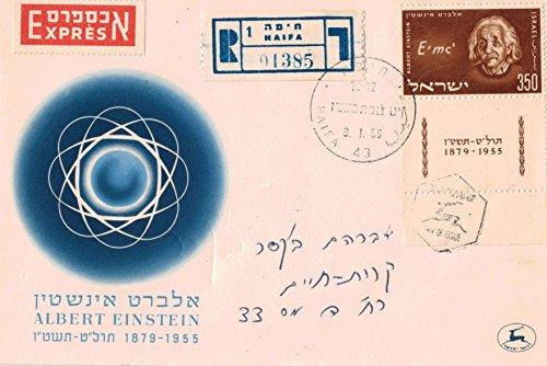 Israel First Day Issue Albert Einstein Postage Stamp 1956 Stamps Sheet Collection