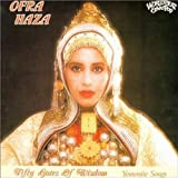 Fifty Gates of Wisdom: Yemenite Songs