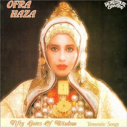 Fifty Gates of Wisdom: Yemenite Songs