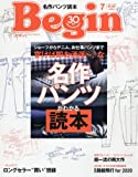 Begin2018-7