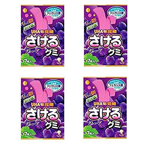 Sakeru Gummy Candy Grape Taste 1.2oz 4pcs Japanese Uha-mikakuto Ninjapo