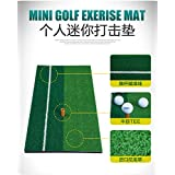 Adahill(TM) Golf Training Cages Practice Net Training Aid with Free 3060cm Golf Chipping Driving Pra