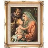 """Framed Artwork, Religious Prints, Nativity Scene, 16"""" X 20"""" Framed Art Holy Family Linen Print, Museum Series, Antique Gold Wood Frame No Glass - Cromonb Artwork - Milan, Italy!"""