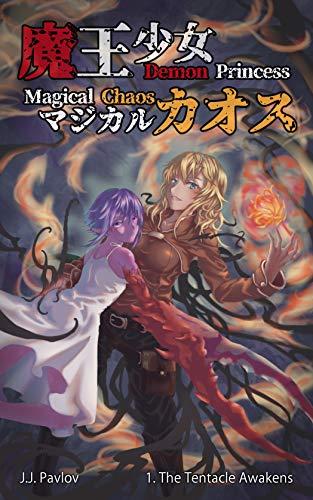 Demon Princess Magical Chaos: Volume 1 - The Tentacle Awakens (Best Anti Humor Jokes)