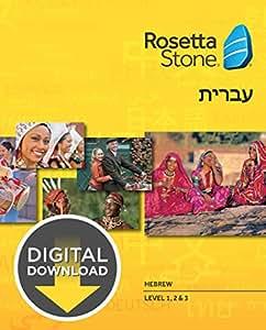 Rosetta Stone - Learn Hebrew (Level 1, 2 & 3 Set) Software