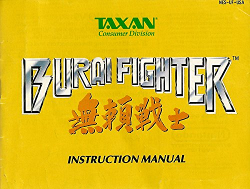 Burai Fighter NES Instruction Booklet (Nintendo Manual ONLY - NO GAME) Pamphlet - NO GAME -