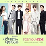 Cinderella & Four Knights 2016 Korea TVN TV Drama O.S.T 2CD SEALED