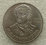1986 RU 1 Ruble Lomonosov 275 anniversary of the birth of the great Russian scientist USSR Soviet Union Russian Coin 31mm Fine