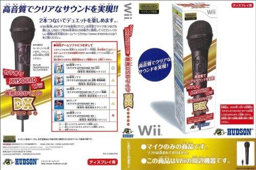 カラオケJOYSOUND Wii DX専用USBマイクの商品画像