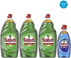 Salvo Lavatrastos Líquido Concentrado Limón y Salvo Power Clean