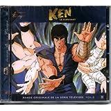 CD KEN le survivant ( VOLUME 2) ( hokuto no ken ) - musique B.O bande originale de la série