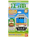 Bトレインショーティー 江ノ島電鉄1000形 2両編成セット 6