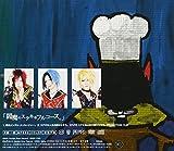 Enma No Suteki Na Full Course Type.A