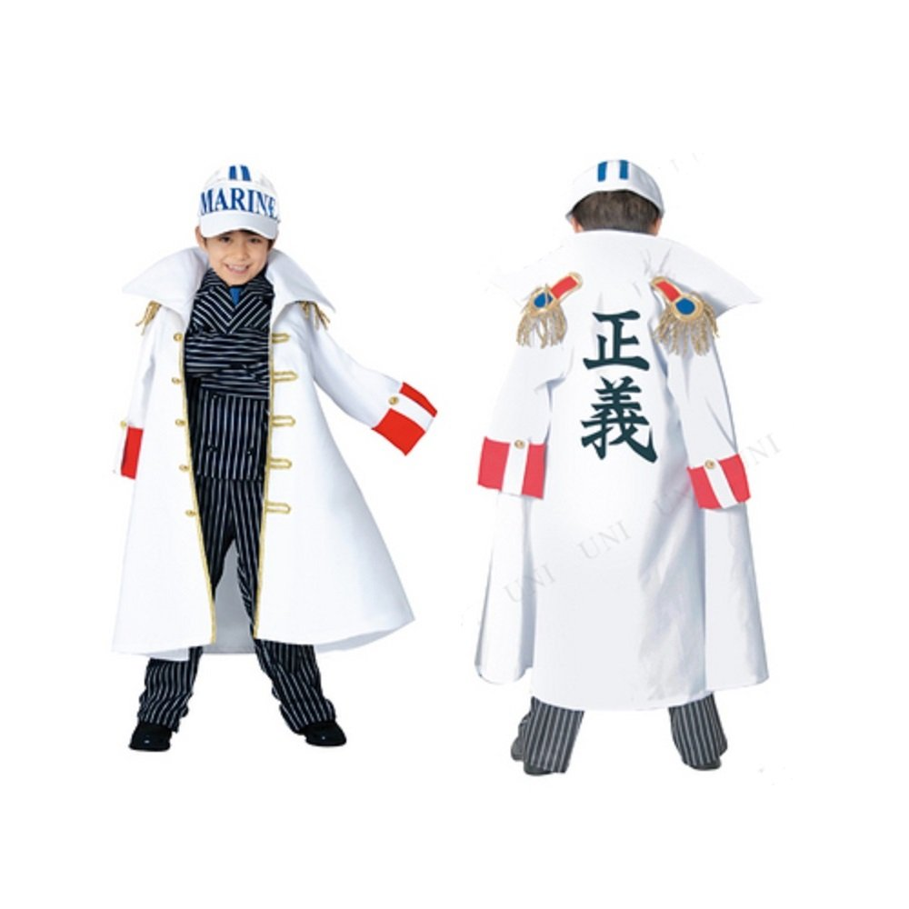 Steampunk One Piece Anime Costume/Marine Coat and Cap - Child S Size