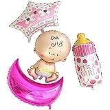 パーティーパーク ベビーシャワー ご出産 赤ちゃん お祝い 男の子 女の子 可愛い バルーン 装飾 お誕生日 洗礼 パーティー セット販売 単品販売 選べる(デザイン) 行事 ガスなし (A)