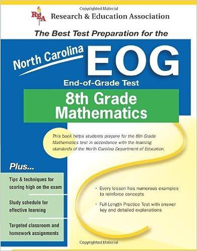 Amazon com: North Carolina EOG Grade 8 Math (North Carolina EOG Test